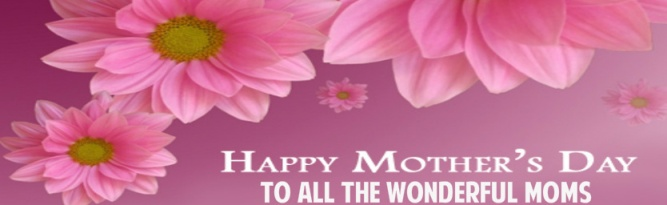 Happy Mothers Day Daughter Quotes