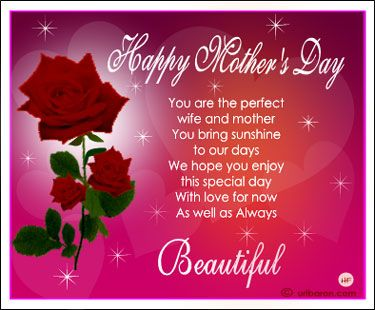Happy Mothers Day Messages Greetings