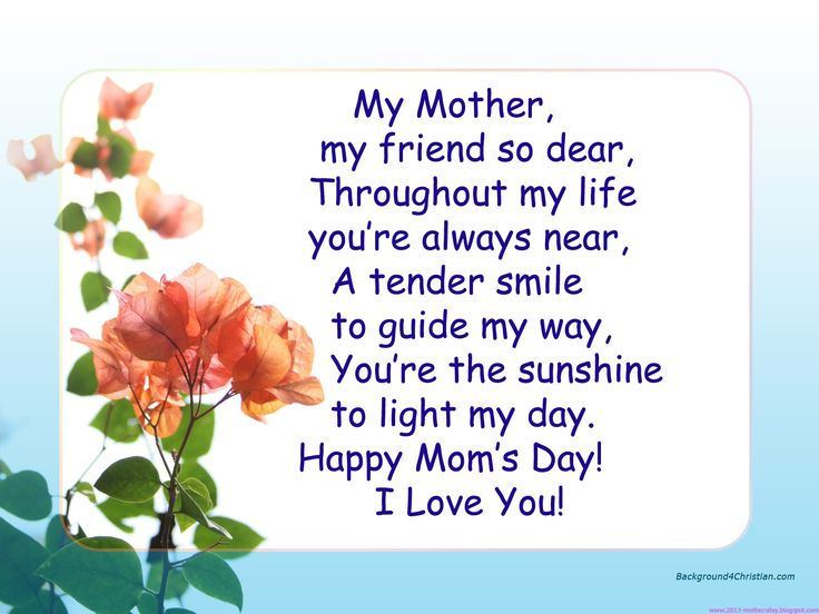 Happy Mothers Day Sayings Images