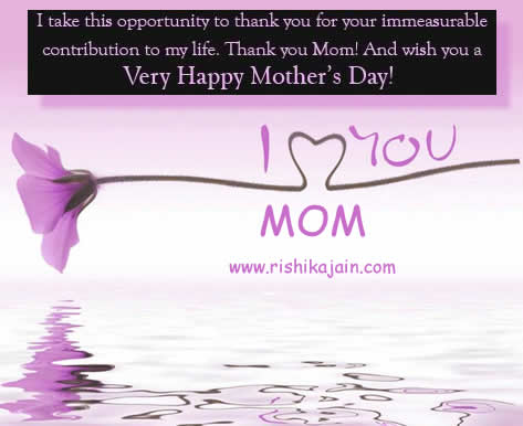 Inspirational Mothers Day Messages