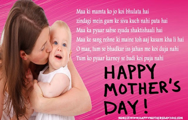 Mothers Day Status Quotes in Hindi WhatsApp