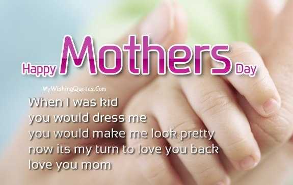 Mothers Day Wishes From Dauthter